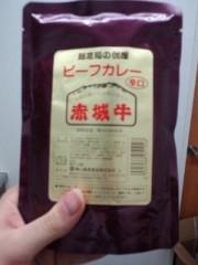 赤城アリア 公式ブログ/ひっひっひっ 画像1