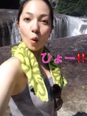 赤城アリア 公式ブログ/ぐんぐんぐんまの旅♪ 画像1