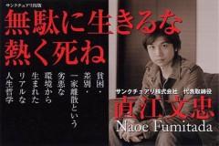赤城アリア 公式ブログ/いきおい 画像2