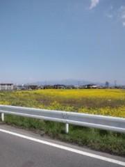 赤城アリア 公式ブログ/昭和村 画像1