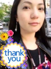 赤城アリア 公式ブログ/ふやふや〜 画像1