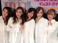 Red Pepper Girls 公式ブログ/町田タワーレコードレコード発売イベント 画像1
