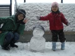 神農幸(じんのさち) 公式ブログ/2010年、ありがとーう☆  画像1