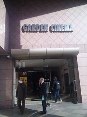 神農幸(じんのさち) 公式ブログ/ さよなら、さよなら恵比寿ガーデンシネマ 画像2
