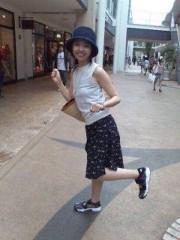 野村佑香 公式ブログ/お出かけ♪ 画像1