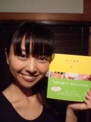 野村佑香 公式ブログ/いつでもどこでも恋して 画像1