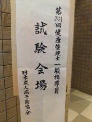野村佑香 公式ブログ/トークショウ終わり♪ 画像1