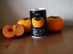 野村佑香 公式ブログ/山形からの贈り物 画像1