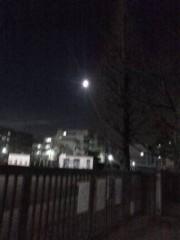 野村佑香 公式ブログ/夜空にまん丸 画像1