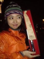 野村佑香 公式ブログ/今朝の話 画像1