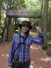 野村佑香 公式ブログ/ターザンになった日 画像1