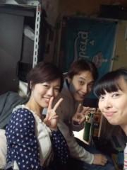 野村佑香 公式ブログ/もうすぐ、エスマガ! 画像1
