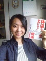 野村佑香 公式ブログ/平熱37℃ 画像1