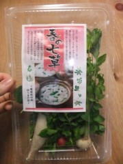 野村佑香 公式ブログ/1月7日 画像1