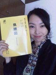 野村佑香 公式ブログ/稽古初日 画像1