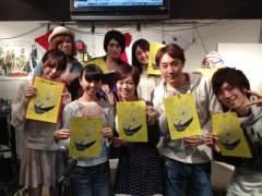 野村佑香 公式ブログ/見てくださった方ありがとー! 画像1
