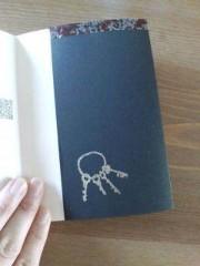 野村佑香 公式ブログ/2011のわたしの手帳 画像3