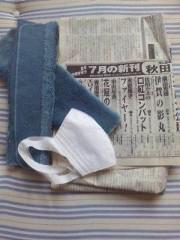 野村佑香 公式ブログ/いい天気! 画像1