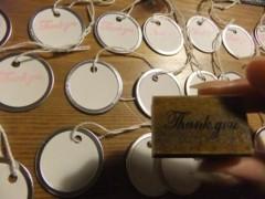 野村佑香 公式ブログ/PLATAのプレゼント 画像2