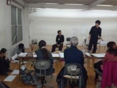 野村佑香 公式ブログ/絶賛けいこちう 画像1