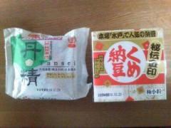 野村佑香 公式ブログ/せっかく来たので。 画像1