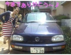 野村佑香 公式ブログ/交代式☆旧☆ 画像1