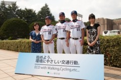 野村佑香 公式ブログ/エコドライビングイベント出演♪ 画像3