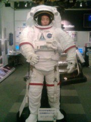 野村佑香 公式ブログ/宇宙飛行士 画像1
