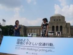 野村佑香 公式ブログ/エコドライビングイベント出演♪ 画像1