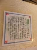 野村佑香 公式ブログ/あの街さんぽ♪ その1 画像3