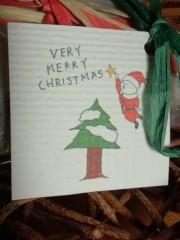 野村佑香 公式ブログ/クリスマス支度 画像2