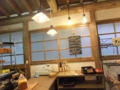 野村佑香 公式ブログ/タルマーリー 訪問記その2 画像1