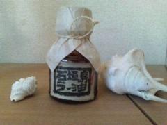 野村佑香 公式ブログ/石垣島繋がり 画像1
