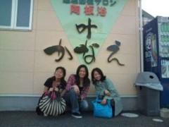 野村佑香 公式ブログ/成田ツアーの後半は♪ 画像1