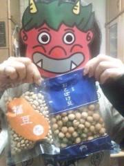 野村佑香 公式ブログ/豆まき!! 画像1