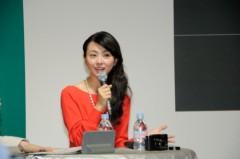 野村佑香 公式ブログ/CP+ トークショーレポ 画像3