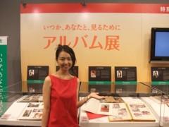 野村佑香 公式ブログ/PHOTO IS TREASURE 画像1