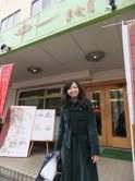 野村佑香 公式ブログ/あの街さんぽ♪ その1 画像1