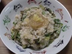 野村佑香 公式ブログ/ソレントの味 画像3