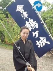 野村佑香 公式ブログ/二日目会津 画像2