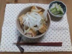 野村佑香 公式ブログ/デトックス小豆おじや 画像1