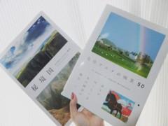 野村佑香 公式ブログ/揺さぶられるアニメ心と冒険心 画像1