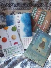野村佑香 公式ブログ/待機中の物語 画像1