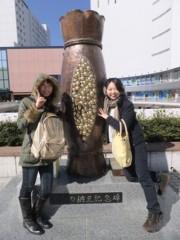 野村佑香 公式ブログ/梅を求めて〜 昼の部 画像1