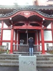 野村佑香 公式ブログ/大宗寺 IN  内藤新宿 画像2