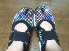 野村佑香 公式ブログ/復刻! 画像1