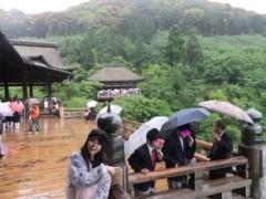 野村佑香 公式ブログ/雨の京都もまたよろし。 画像2