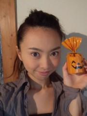 野村佑香 公式ブログ/Happy Halloween♪ 画像1
