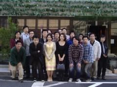 野村佑香 公式ブログ/佑食会 レポ � 画像2