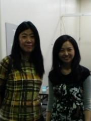 野村佑香 公式ブログ/「夢じゃなぁぁぁい」 画像3